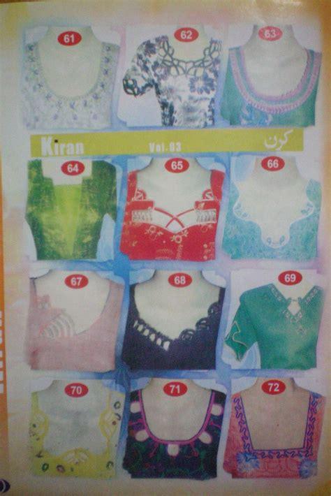 pattern of neck design latest salwar neck patterns salwar kameez designs 2013