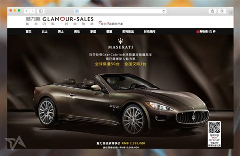 sales flash sales site looks for luxury boost