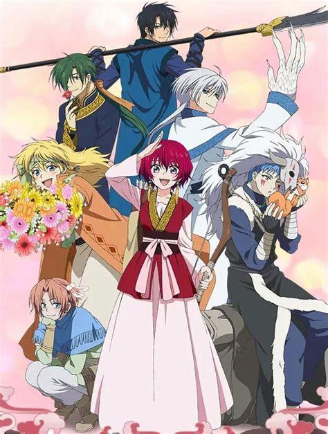 Tas Laptop Anime Akatsuki Series 28 best akatsuki no yona images on anime akatsuki anime and anime