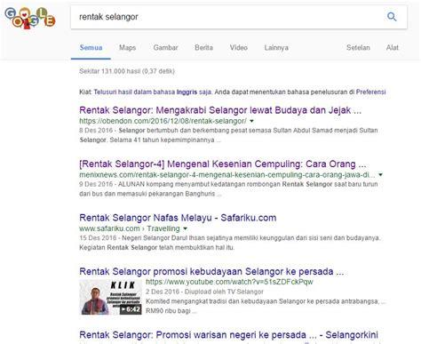 cara mengunakan google font pada website agar lebih menarik seo cara agar website di halaman pertama google yahoo