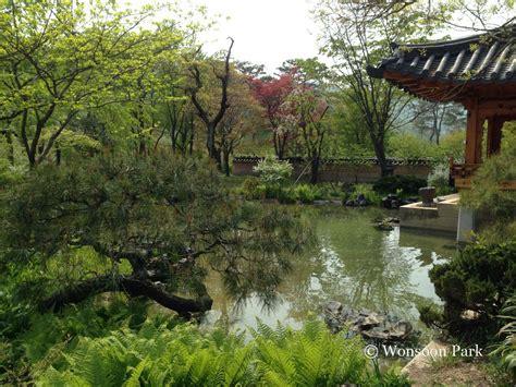 Gardenia Outdoor Korean Gardens Plinth Et Al