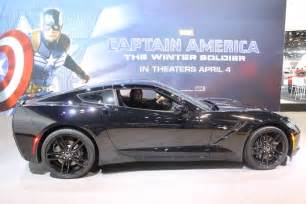 black widow car pictures