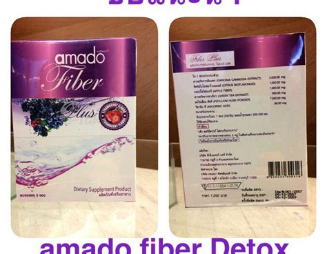 Diarrhea After A Detox Bath by Amado Detox Fiber Thailand Best Selling Products