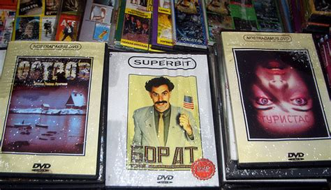Borat Banned In Russia by Borat Flickr Photo