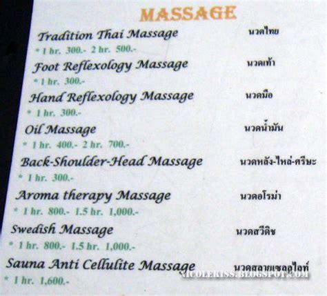 best massage in thailand nicolekiss travel lifestyle