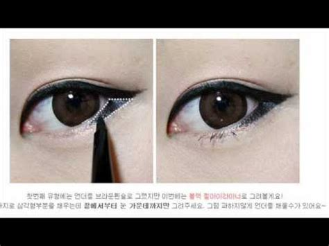 video tutorial make up ulzzang korea korean ulzzang make up tutorial youtube
