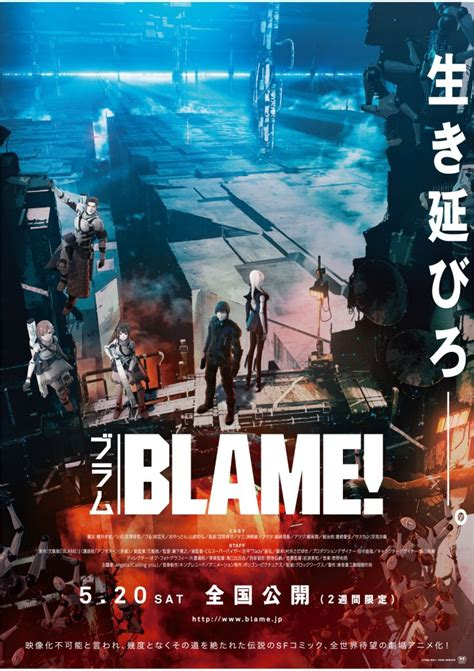 film anime full movie second full trailer for anime movie blame manga tokyo