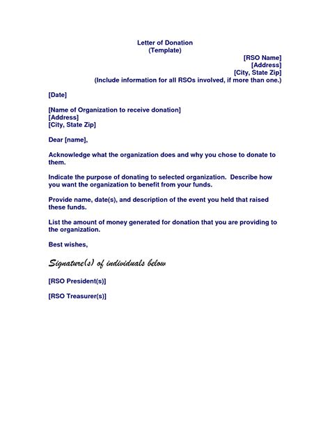 8 donor solicitation letter sales slip template