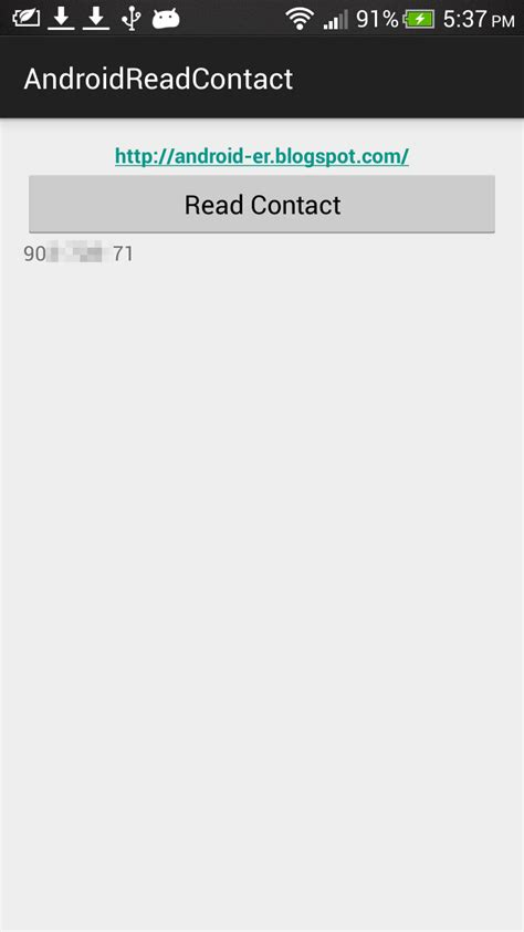 android uri android er get phone number from contacts database using intent action pick