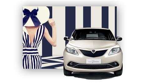 interni lancia y gold promozione ypsilon gold offerte auto lancia
