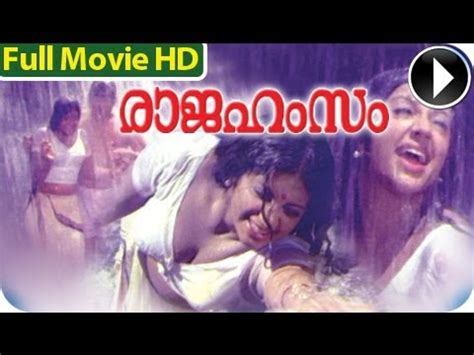 Film Bagus Full Movie | rajahamsam malayalam full movie hd youtube
