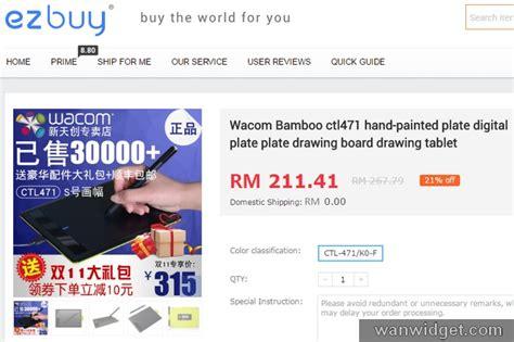 alibaba ezbuy cara beli barang murah china dari malaysia myrujukan