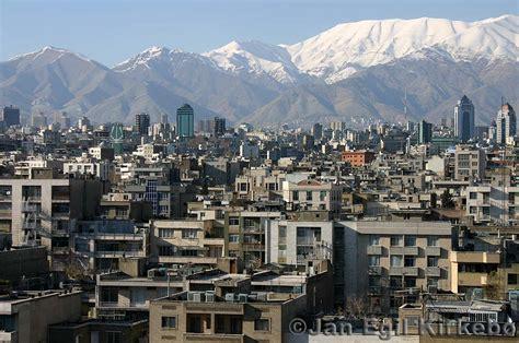 Antarctica University- Study Abroad Tehran, Iran