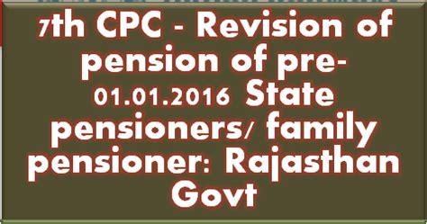 cpc revision  pension  pre  state