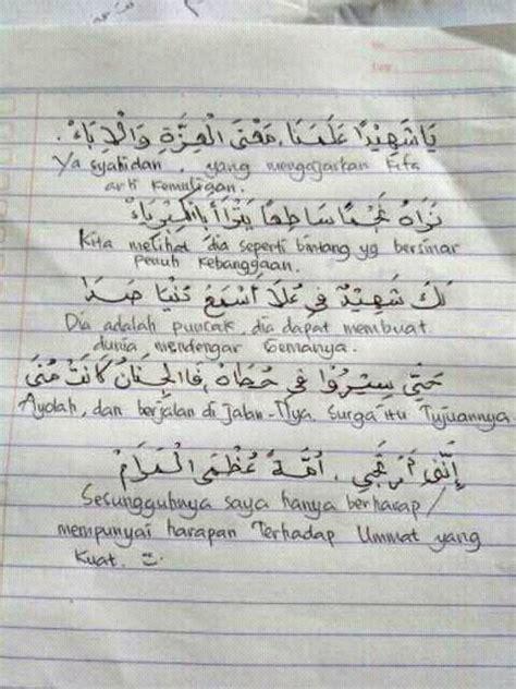 download lagu assalamualaika tiga bersaudara ya syahidan mp3 terbaru download lagu