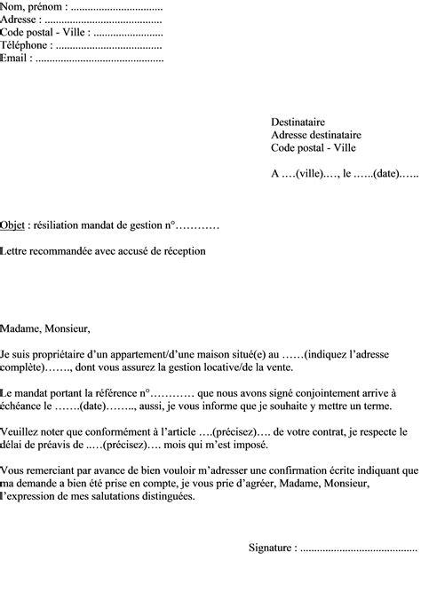 mod 232 le de lettre r 233 siliation mandat de gestion bien