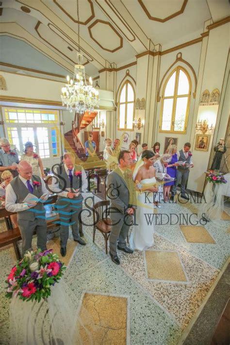 Wedding Blessing In Kefalonia by Catholic Weddings Ceremonies