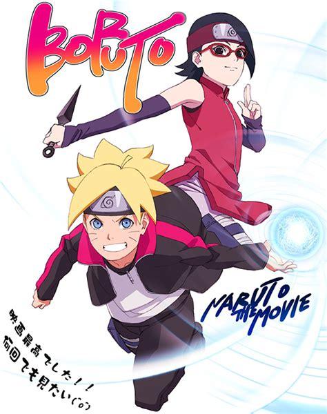 film boruto baru le bluray du film animation boruto naruto the movie oav