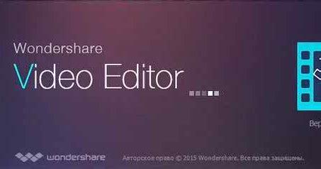 wondershare video editor crack 5 0 free download free software crack wondershare video editor 6 0 3 full