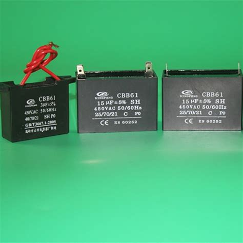 c61 p2 capacitor capacitor c61 p2 28 images tyle c61 p2 3y square metallized capacitor sheng ye electric co