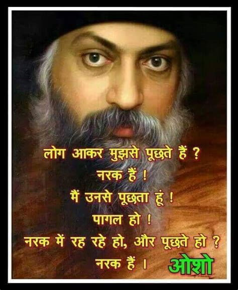 osho biography in hindi language 17 best images about hindi language on pinterest qoutes