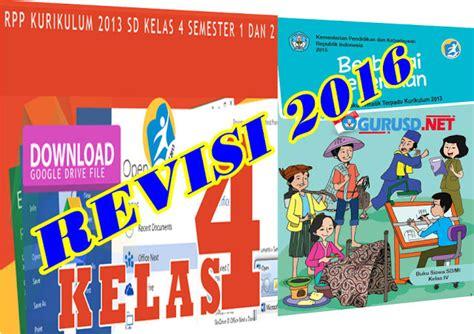 Buku Kerja Tematik Bahasa Indonesia Untuk Sekolah Dasar Kelas 1a rpp kelas 4 kurikulum 2013 semua pembelajaran edisi revisi 2016 guru sekolah dasar