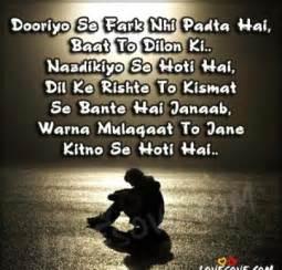 pics photos   kismat quotes in hindi rishte quotes for facebook jpg