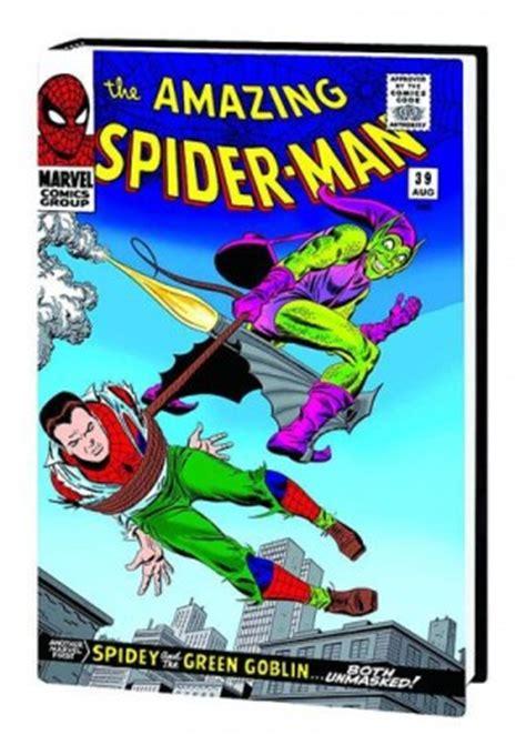 amazing spider man omnibus vol amazing spider man omnibus vol 2 hc romita dm variant edition preview