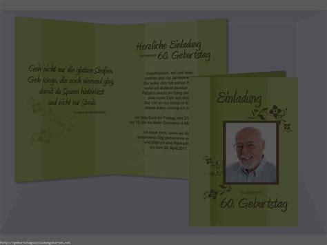 Kostenlose Vorlagen Einladung 60 Geburtstag Einladung Einladungen Geburtstag