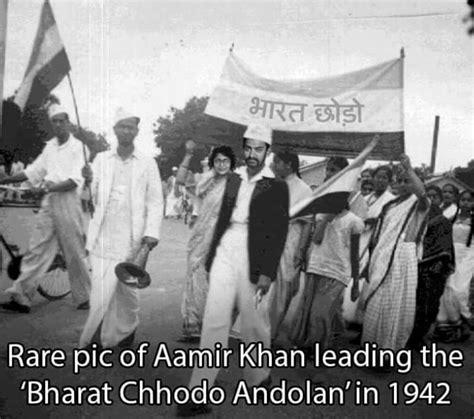 Khan Meme - aamir khan funny memes jokes on whatsapp and social media