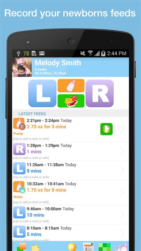 baby tracker app full version feed baby baby tracker screenshot