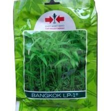 Bibit Kangkung Bangkok Lp 1 benih californian poppy appleblossom 200 biji mr
