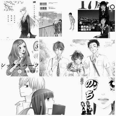 Film Seru Kurang Terkenal | verissukanulis manga seru tapi kurang terkenal ii