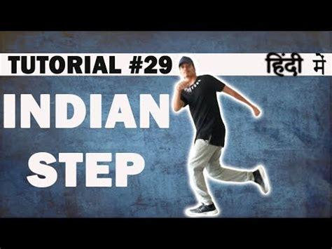 dance tutorial indian how to do indian step breaking hip hop dance tutorial