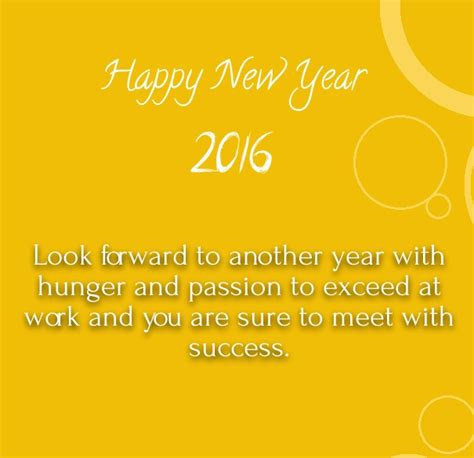happy new year 2016 wishes for colleagues and boss happy