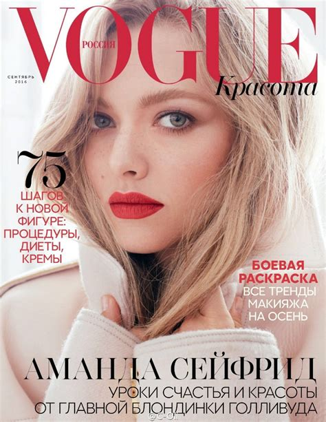 Miller Lands The September Cover Of Us Vogue by Vogue Magazine Cover Gigi Hadid On The Cover Of Vogue