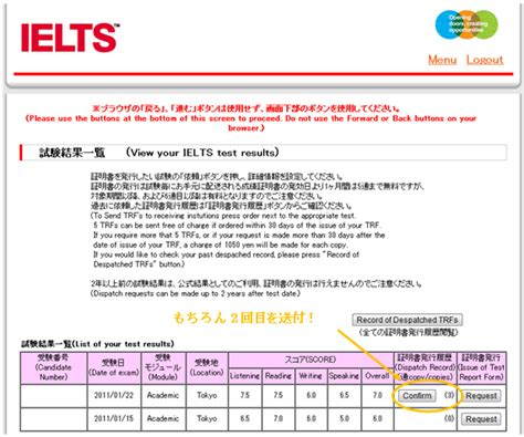 Mba Ielts これからシンガポールmbaの話をしよう nus白熱教室 ieltsのスコアレポートを出願校に送付した