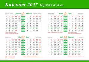 Kalender 2018 Lengkap Hijriyah Pdf Kalender 2017 Indonesia Cdr Pdf Libur Nasional Pusat