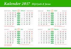 Kalender 2018 Hijriah Cdr Kalender 2017 Indonesia Cdr Pdf Libur Nasional Pusat