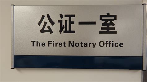 Notary At Post Office by Interviews Everyday Adventures Of Living By Faith