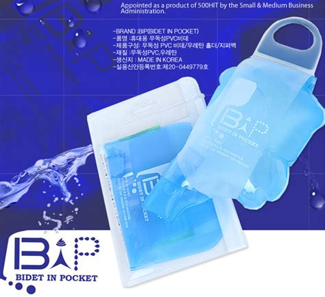 How To Use A Bidet Properly by Portable Non Toxic Pvc Bidet From Goryeo B2b Marketplace