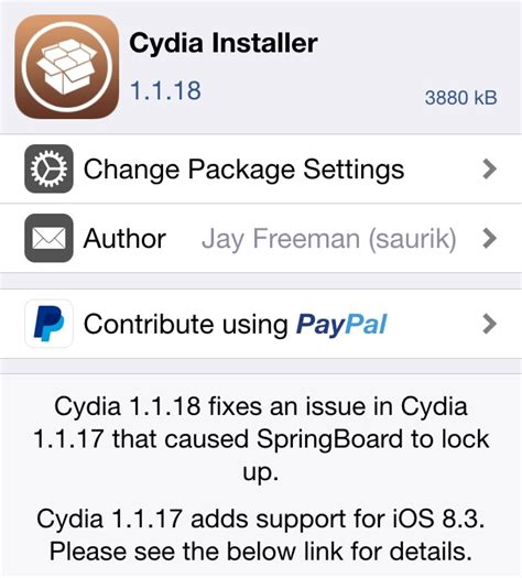 full cydia download ios 8 3 cydia installer 1 1 18 now fully supports ios 8 3