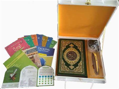 Pq25 Digital Pen Quran Buku Lebih Besar 2 Pq25 Alquran Digital Pen Pq25 Kitab Lebih Besar