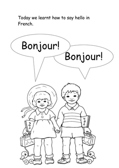 french club worksheet   jamlips teaching resources tes