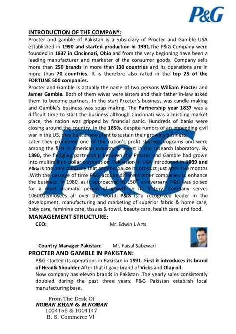 cover letter for p g procter n gamble by noman khan
