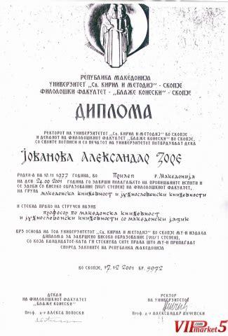 format za cv na makedonski pisuvam motivaciono pismo za vrabotuvawe i cv vie si gi