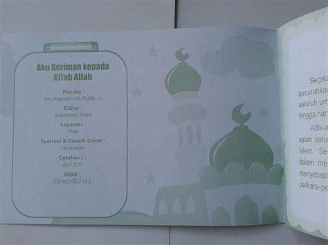 Buku Minhajul Muslim Anak 1 Set 4 Buku buku anak aku beriman kepada kitab kitab allah