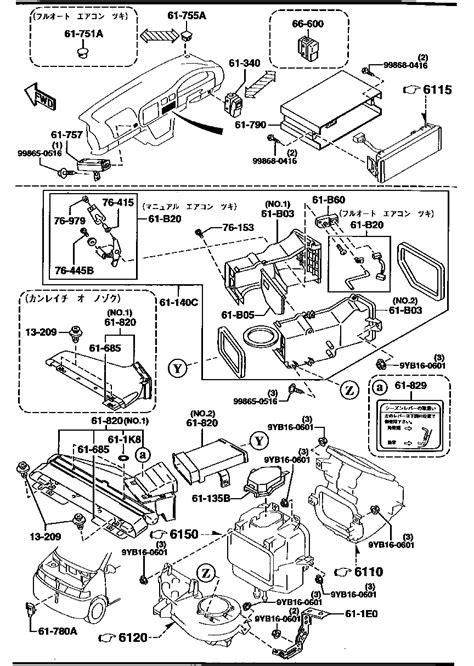 Outstanding Mazda Bongo Wiring Diagram Image Collection - Schematic ...