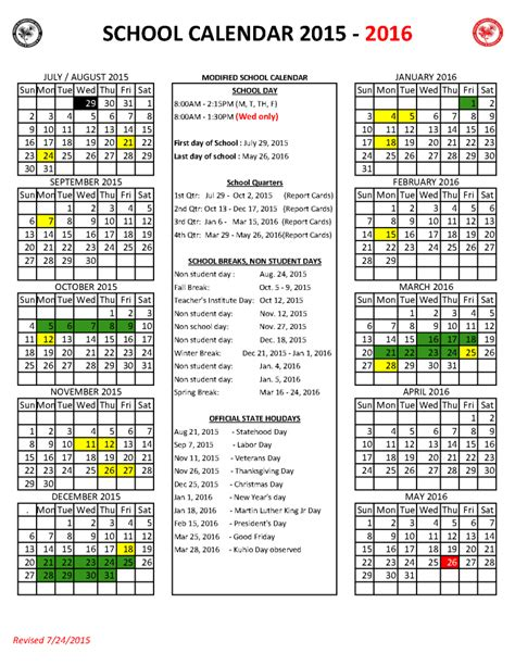 2015 And 2016 Calendars 2015 2016 Hawaii Doe Schedule Calendar New Calendar