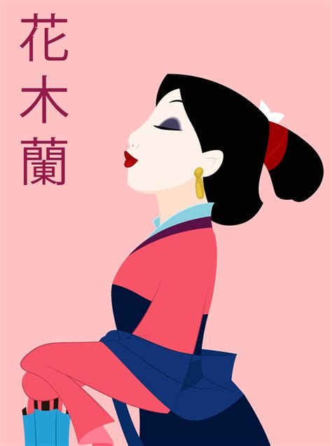 image mulan artwork png disney wiki fandom powered